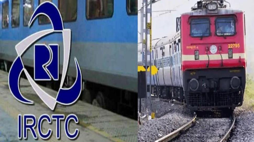 IRCTC Update: बदल गया ट्रेन टिकट बुकिंग का अंदाज, IRCTC की नई वेबसाइट, मोबाइल ऐप लॉन्च