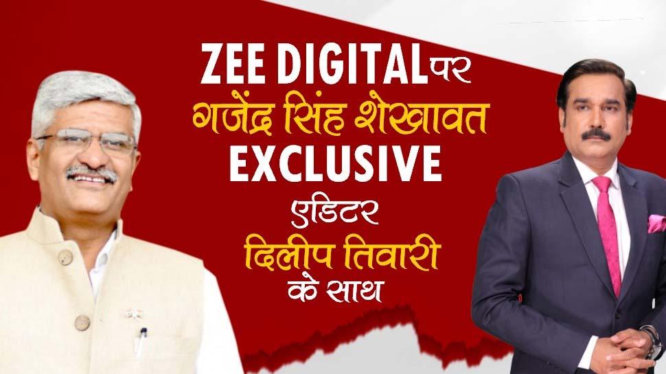 बंगाल में तय है BJP की जीत, बंगाली बेटा ही बनेगा CM, एक्सक्लूसिव Interview में बोले गजेंद्र शेखावत