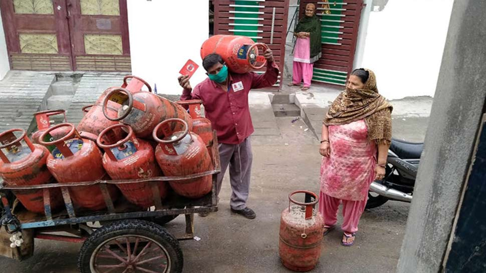 how to check price LPG