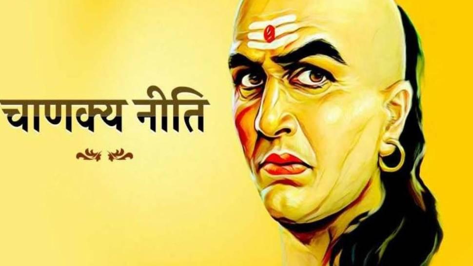 Chanakya Niti: अमीर बनने के लिए न अपनाएं ये तरीके, कभी नहीं मिलेगी शांति