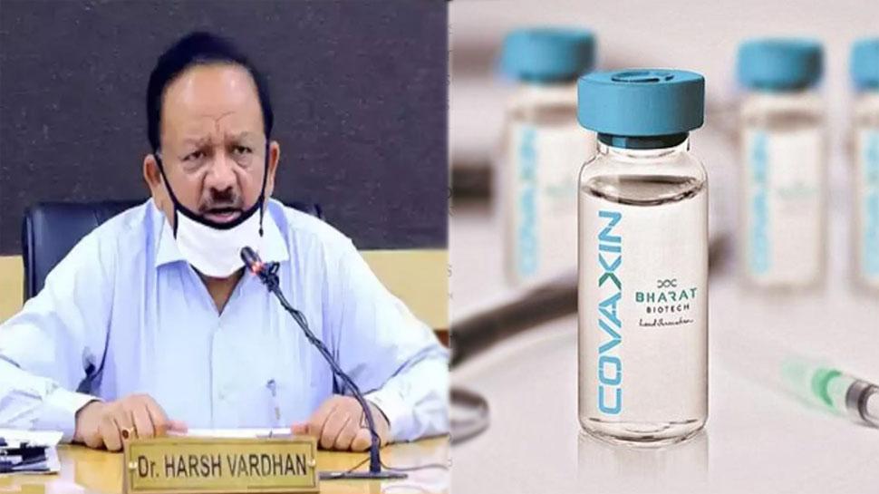 शशि थरूर-जयराम रमेश ने स्वदेशी Covaxin पर उठाए सवाल, डॉ. हर्षवर्धन ने यूं बंद की बोलती