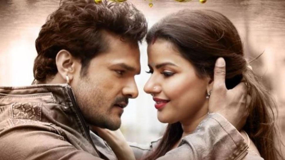 Khesari Lal Yadav और Kajal Raghavani की फिल्म 'दुल्हिन वही जो पिया मन भाये' का First Look मचा रहा धमाल