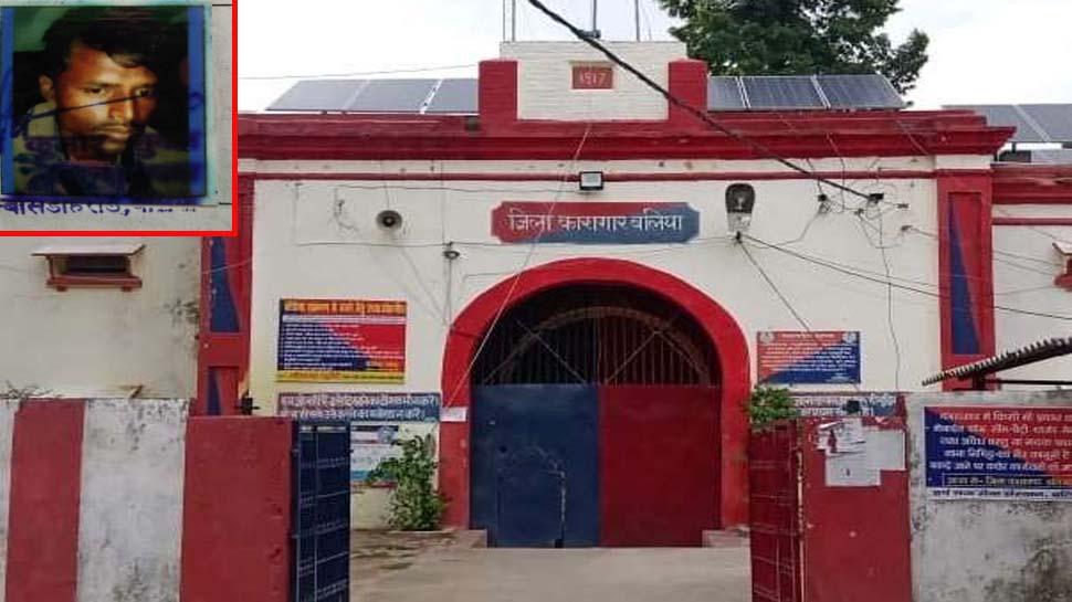 फिल्मी अंदाज में जिला जेल से फरार हुआ कैदी, हत्या के मामले में था बंद