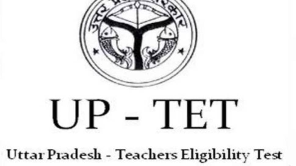 UPTET Exam 2020: 7 मार्च को हो सकती है UPTET की परीक्षा, पढ़ें डिटेल्स