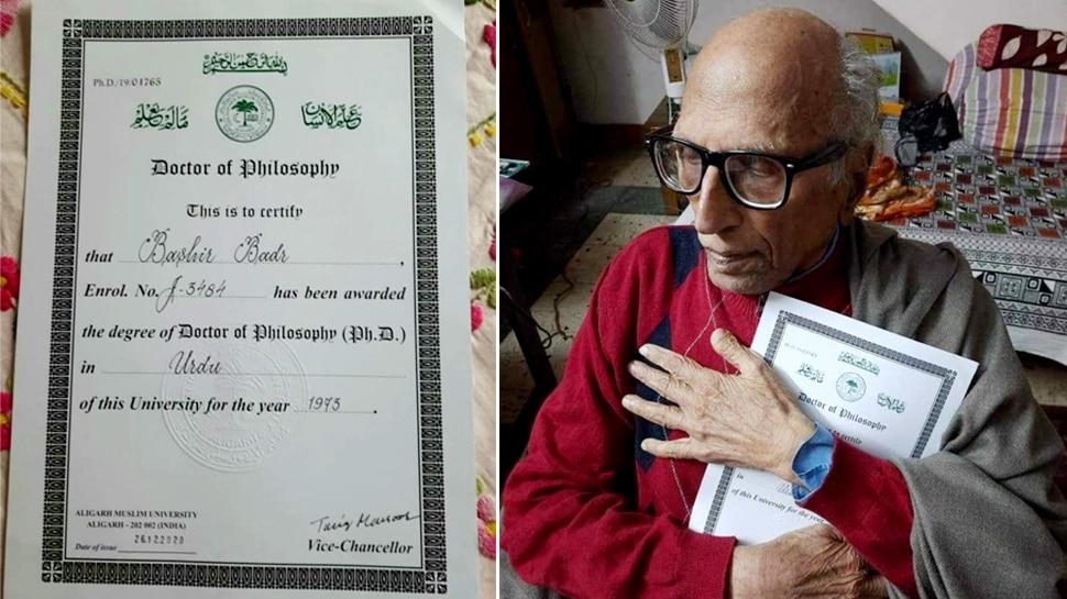 46 साल बाद शायर बशीर बद्र को AMU से मिली PHD की डिग्री, बच्चों की तरह लगा लिया गले