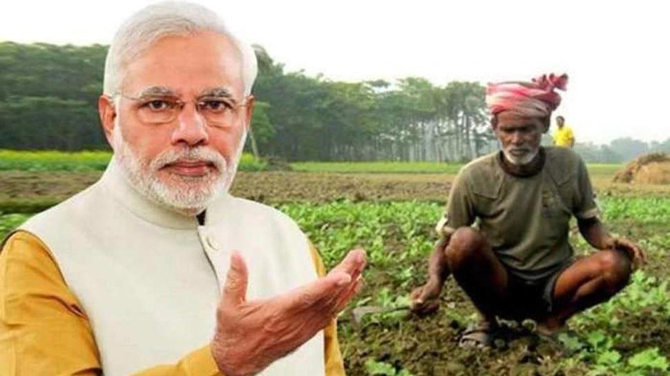 PM Kisan Nidhi: अगर आपसे हुई है ये लापरवाही, तो रुक सकता है पीएम किसान सम्मान निधि का पैसा