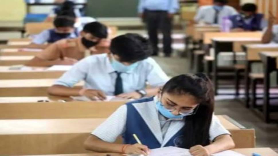 CBSE Board Exam 2021: 10वीं, 12वीं की परीक्षा के लिए अपनाएं ये Preparation Tips