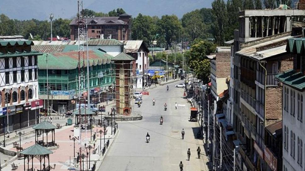 केंद्र सरकार ने खत्म किया सिविल सर्विसेज का जम्मू-कश्मीर कैडर, आदेश जारी