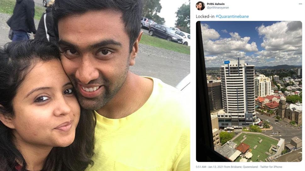 Ravichandran Ashwin wife Prithi Narayanan in Quarantine