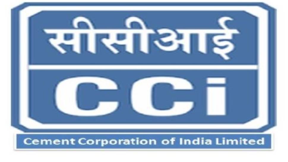 Sarkari Naukri: CCI में 10वीं पास वालों के लिए नौकरी का मौका, जानें आवेदन की प्रक्रिया