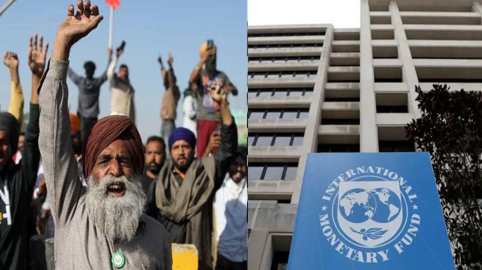 International Monetary Fund ने की कृषि कानूनों की तारीफ, Agricultural Laws को बताया अहम कदम