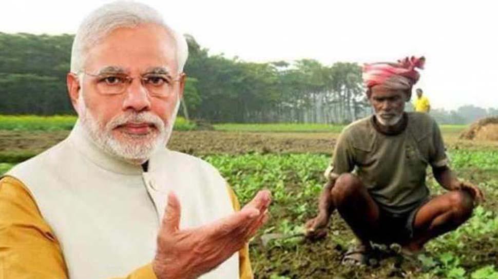 PM किसान सम्मान निधि योजना में हुए 5 बड़े बदलाव, आप भी जानिए यहां