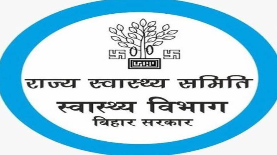Sarkari Naukri: बिहार में CHO के 859 पद रिक्त, 4 फरवरी तक करें अप्लाई