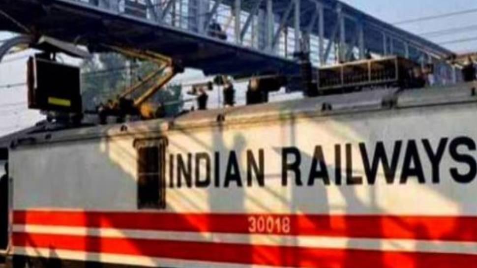 Railway Recruitment:10वीं पास के लिए Sarkari Naukri का मौका, 15 वर्ष के लोग भी कर सकते हैं आवेदन