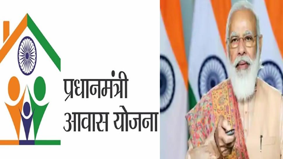 PM Awas Yojana: उत्तर प्रदेश के 6 लाख लोगों को नए घर की सौगात, स्कीम का ऐसे उठाएं फायदा
