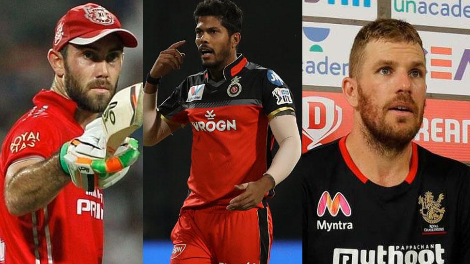 IPL 2021: KXIP ने Glenn Maxwell को किया रिलीज, RCB ने Aaron Finch और Umesh Yadav को किया बाहर; जानिए पूरी लिस्ट