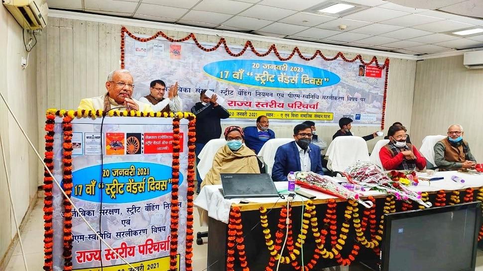 Bihar में PM स्वनिधि योजना से 9,617 स्ट्रीट वेंडरों को मिला लाभ: तारकिशोर प्रसाद