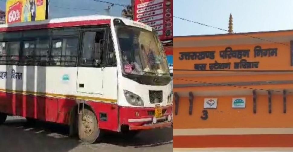 कुंभ 2021: हरिद्वार में बनेंगे 6 अस्थाई बस स्टैंड, परिवहन विभाग की तैयारियां पूरी