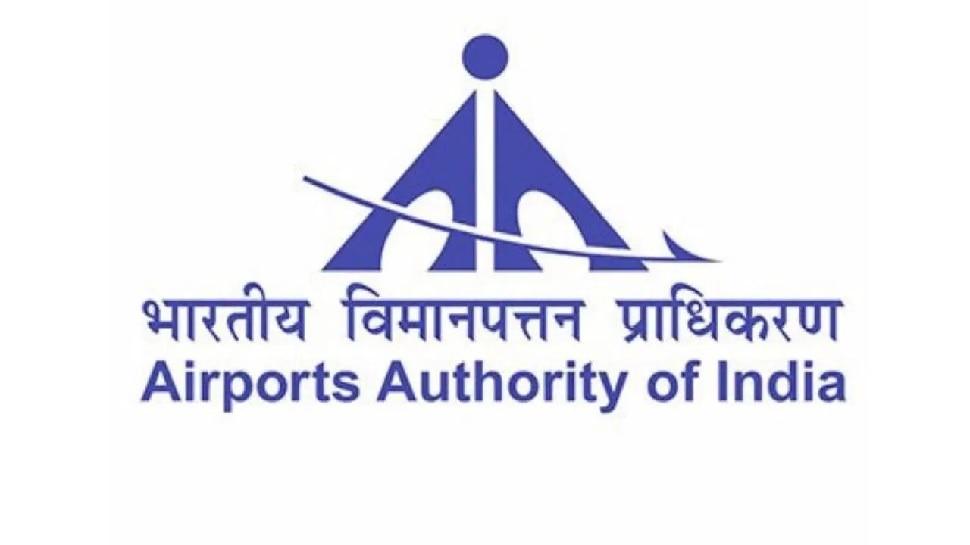 AAI Recruitment 2021: एयरपोर्ट अथॉरिटी ऑफ इंडिया में Sarkari Naukri का मौका, www.aai.aero पर करें अप्लाई