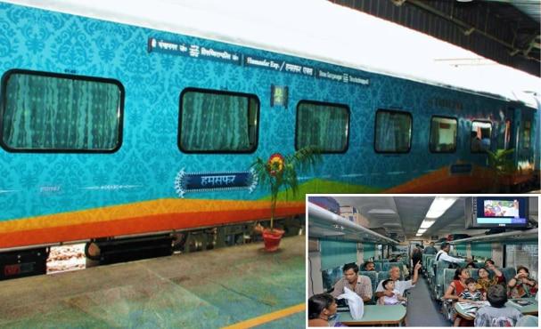 Gorakhpur Humsafar Express से फ्लैक्सी फेयर हटा, यात्रियों को बड़ी राहत