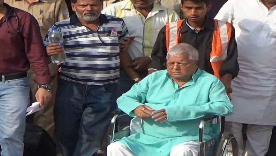 Ranchi: फिर बिगड़ी Lalu Yadav की तबीयत, हालत जानने स्वास्थ्य मंत्री-अधिकारी पहुंचे RIMS