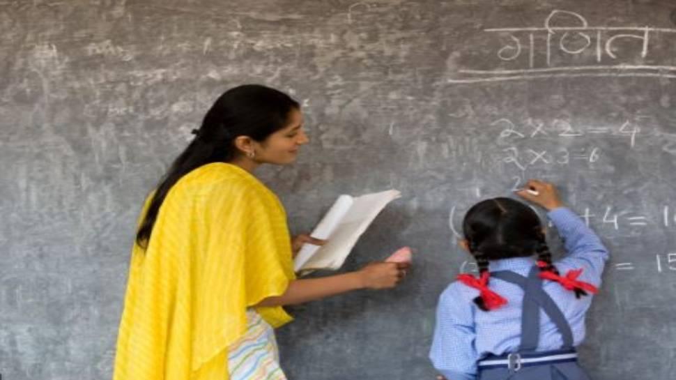 Teaching Assistant Posts: सरकारी टीचर के लिए 50 हजार से ज्यादा नौकरियां, gserc.in पर करें अप्लाई