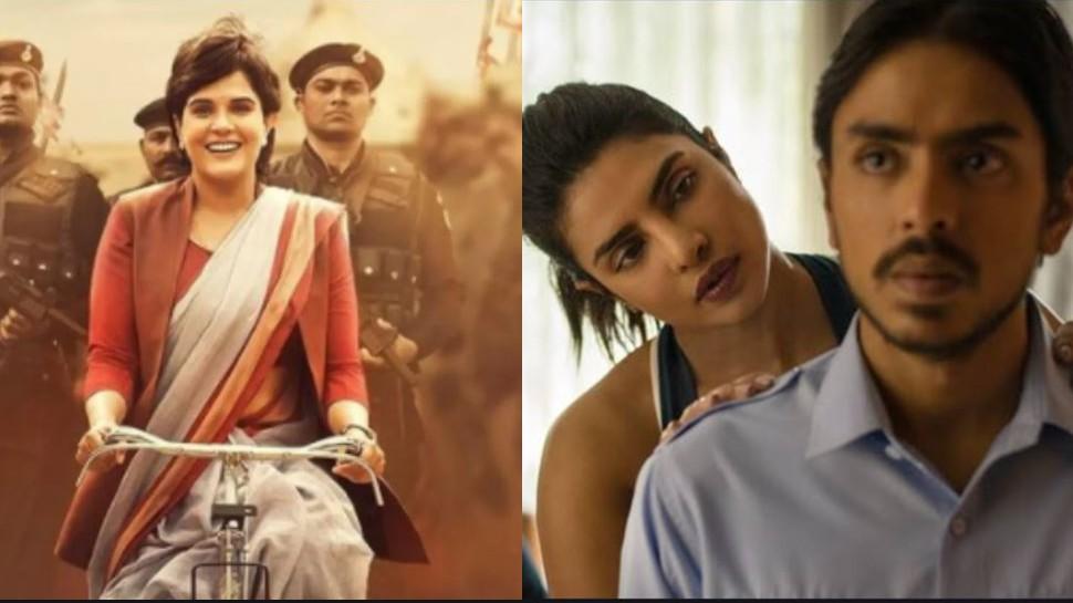 Big Movie Release: The White Tiger से लेकर Madam Chief Minister तक आज रिलीज होंगी 3 शानदार फिल्में