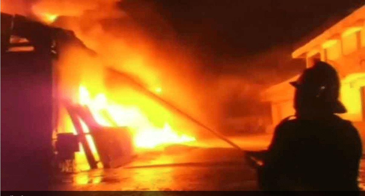 Parliament के नजदीक आकाशवाणी बिल्डिंग में लगी आग