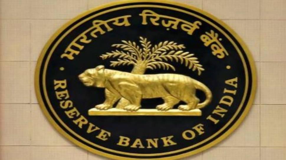 RBI Recruitment 2021: भारतीय रिर्जव बैंक में 10वीं पास लोगों के लिए Vacancy, जानिए आवेदन प्रक्रिया