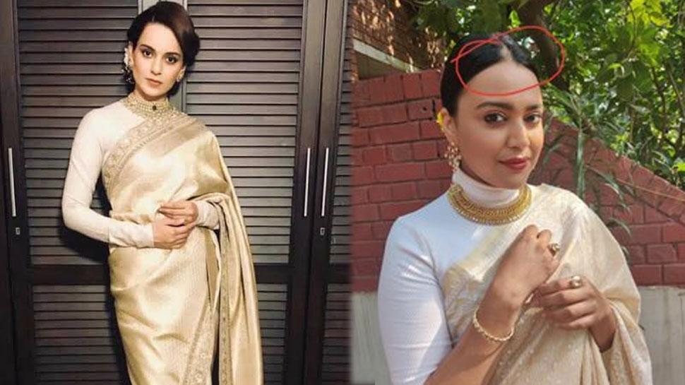 Kangana Ranaut ने उड़ाया Swara Bhaskar का मजाक, यूं मिला एक्ट्रेस को जवाब