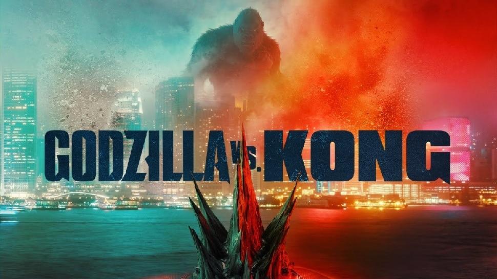 WB ने रिलीज किया फिल्म 'Godzilla vs. Kong' का ट्रेलर, रोंगटे खड़े कर देगी मोन्स्टर्स की लड़ाई