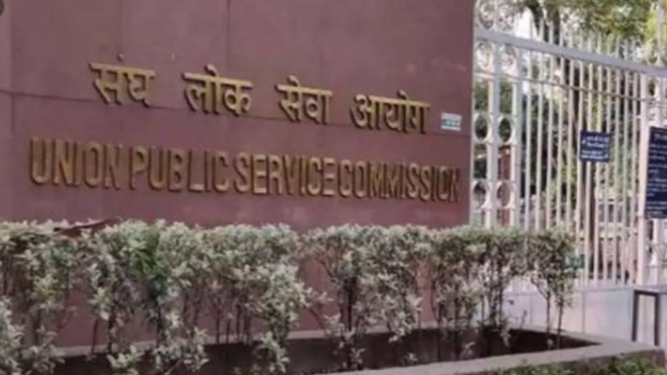 UPSC Recruitment 2021: संघ लोक सेवा आयोग में Sarkari Naukri करने का सुनहरा मौका, जानिए आवेदन प्रक्रिया