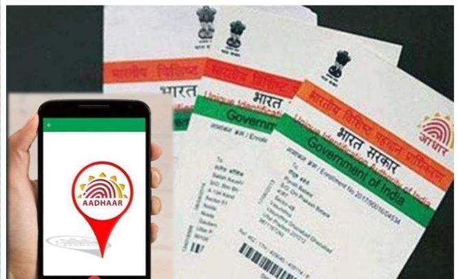 आसानी से जुड़ जाएगा आधार कार्ड से मोबाइल नंबर, बस मानिए UIDAI की बात