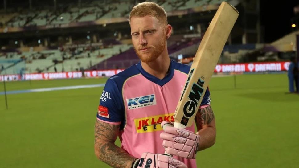 IPL 2021: फैंस ने दी Ben Stokes को Mumbai Indians को बेचने की सलाह, Rajasthan Royals ने दिया ये मजेदार जवाब