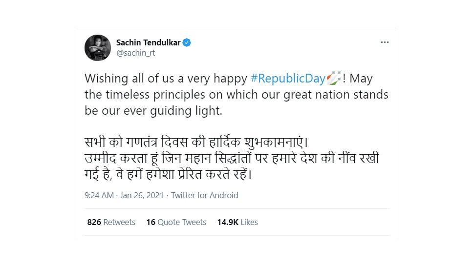 Sachin Tendulkar on Republic Day 2021
