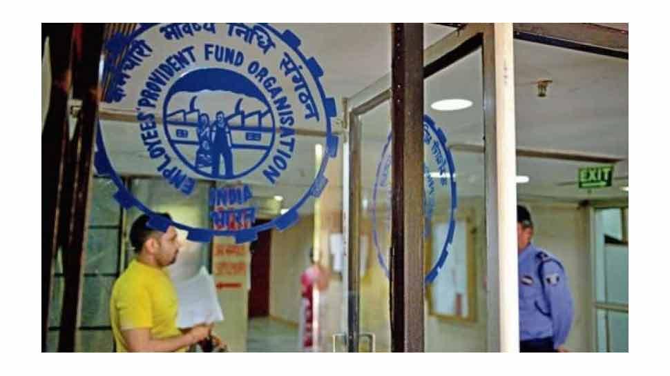 PF News: बढ़ जाएगा EPFO का दायरा, असंगठित क्षेत्र के कर्मचारियों का होगा फायदा