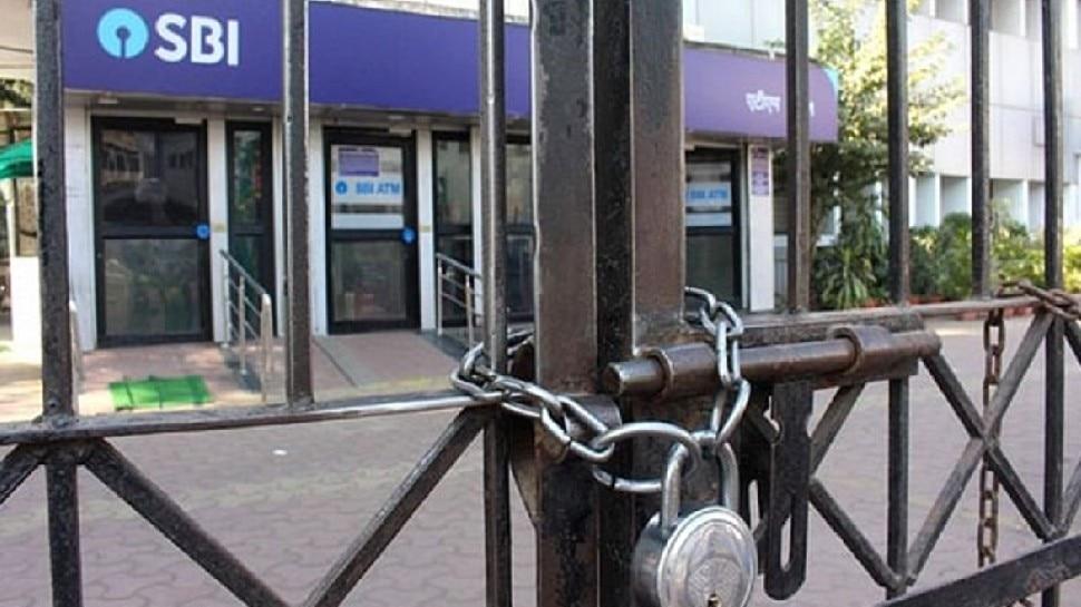 Bank Holiday February: फरवरी में 8 दिन बंद रहेंगे बैंक, ब्रांच जाने से पहले चेक कर लें छुट्टियों की लिस्ट