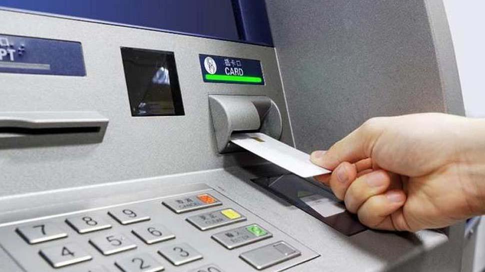 1 फरवरी से बदलेंगे, ATM से लेकर LPG गैस तक के नियम, आप पर पड़ेगा इसका सीधा असर