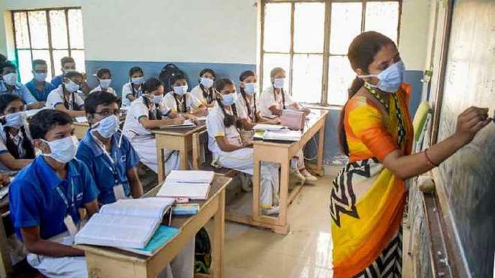 Delhi में 5 फरवरी से 9वीं-11वीं के लिए खुलेंगे स्कूल, बच्चों को भेजने से पहले जान लें ये 10 नियम