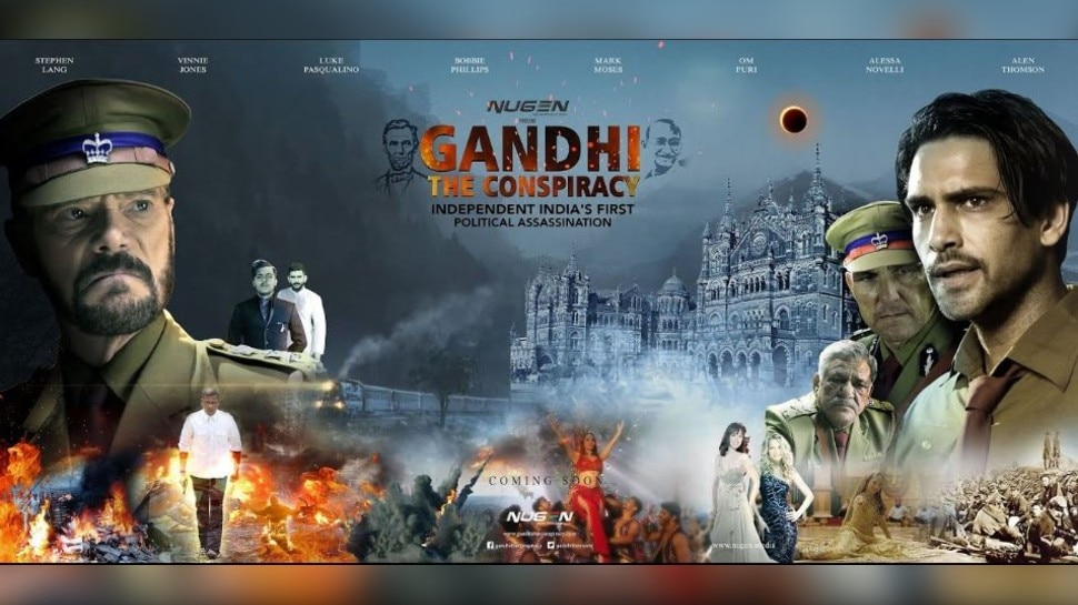 gandhi: the conspiracy
