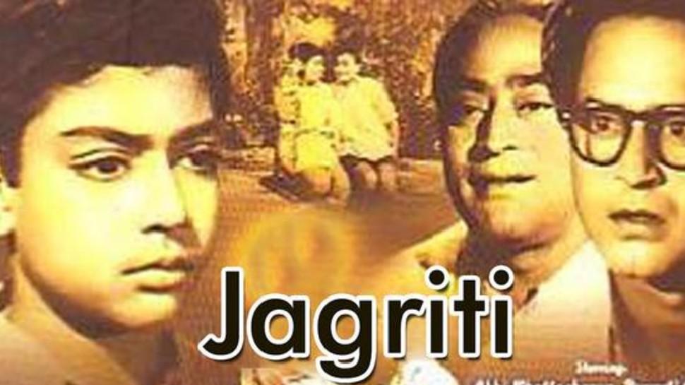 Jagriti