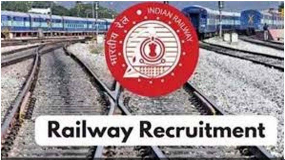 JOB: 10वीं पास के लिए रेलवे में निकलीं नौकरियां, अप्रेंटिस के 561 पदों के लिए करें अप्लाई
