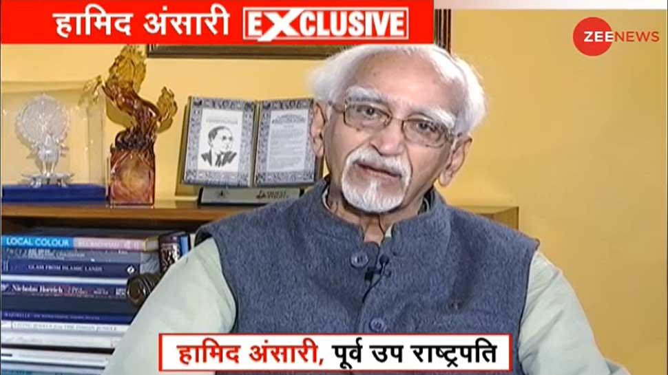 Zee News से पूर्व उपराष्ट्रपति Hamid Ansari बोले- देश में अब भी डरे हैं मुसलमान', काउंटर सवाल के बाद छोड़ा इंटरव्यू