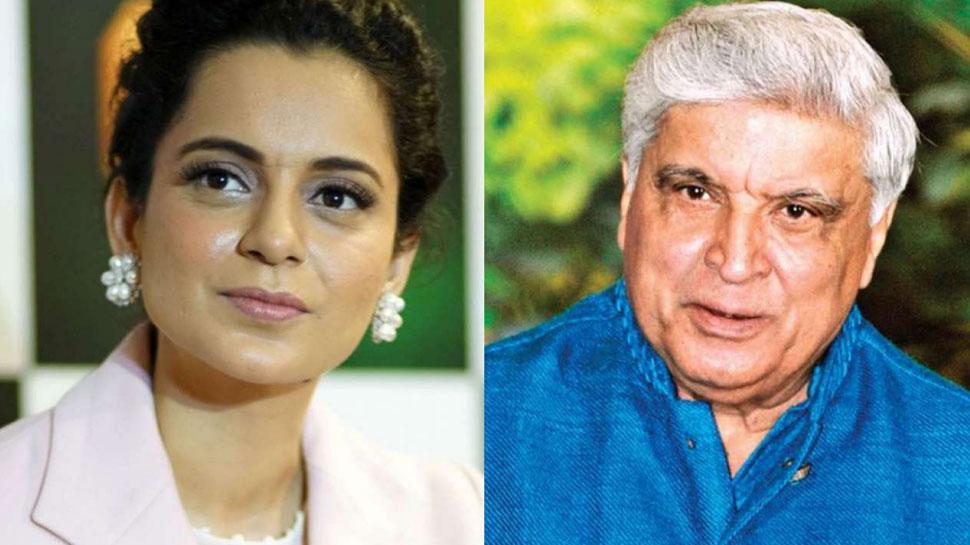 Javed Akhtar के कारण बढ़ीं Kangana Ranaut की मुश्किलें, कोर्ट ने भेजा नोटिस