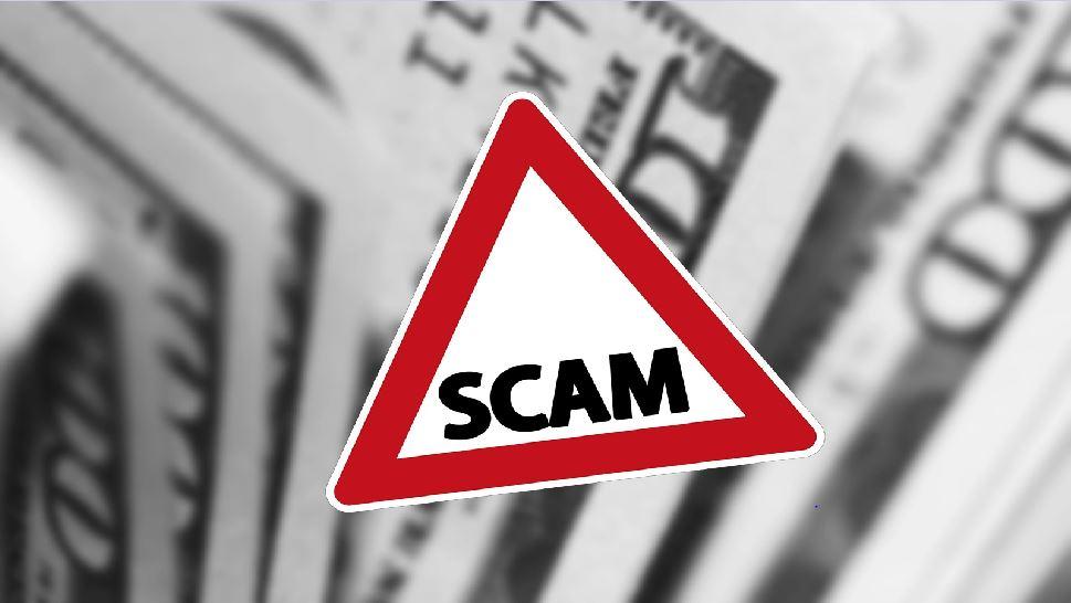 झारखंड में सामने आया बड़ा SCAM, रैयतों के मुआवजे का पैसा चढ़ा Cyber Crime की भेंट
