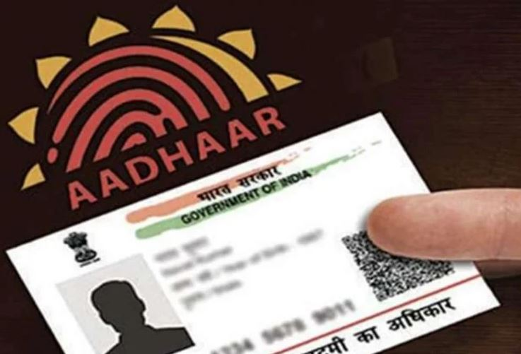 Aadhaar Card: एनरोलमेंट स्लिप खो जाने पर कैसे पाएं नया आधार कार्ड