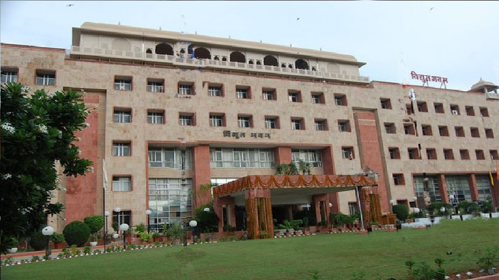 Jaipur News: RERC ने सप्लाई कोड रेगुलेशन-2021 किया जारी, कई अहम नियमों में बदलाव