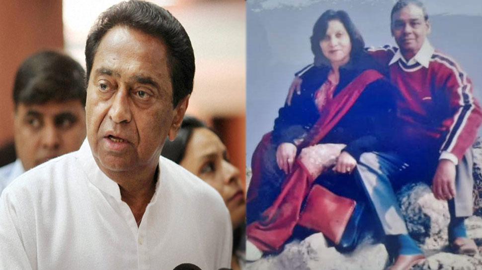पूर्व CM कमलनाथ के चचेरे भाई और भाभी की सनसनीखेज हत्या, घर में देर रात तक चली थी पार्टी