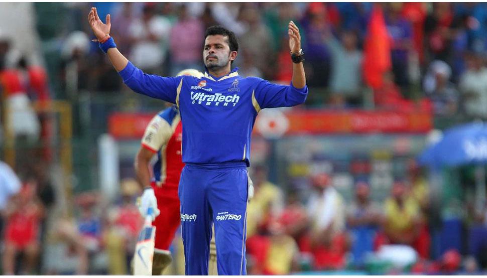 Birthday Special: 38 साल के हुए S Sreesanth, 8 साल बाद करना चाहते हैं IPL में वापसी