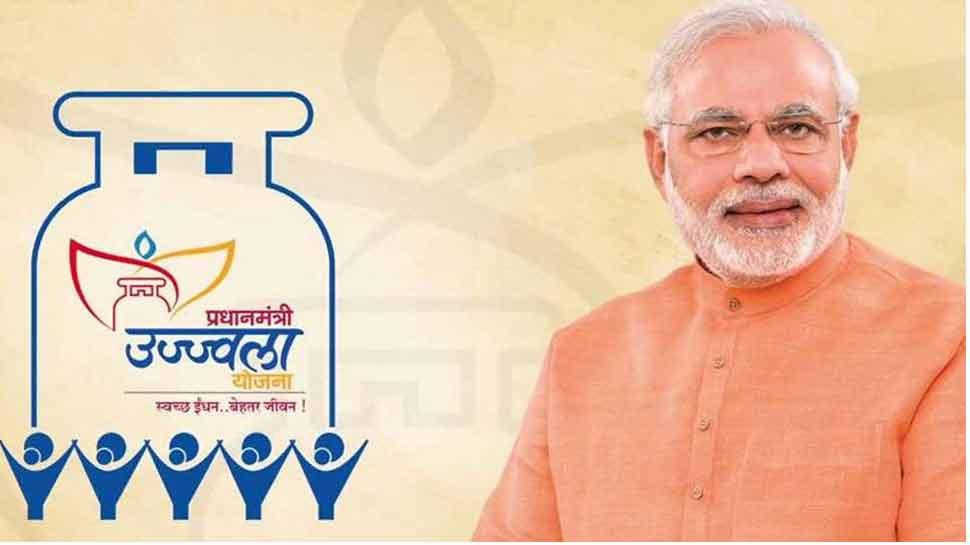 Ujjwala Yojana में LPG Connection लेने पर मिलेगी 1600 रुपये की मदद, BPL श्रेणी के लिए स्पेशल ऑफर